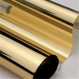 玻璃贴膜具有良好的隔热保暖效果