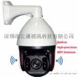 云通视讯Y07B-YT 200万室外智能球型摄像机