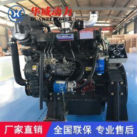 R4105ZC船用56千瓦水冷四缸潍柴柴油发动机