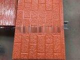外牆保溫裝飾一體板金屬雕花板廠家直銷