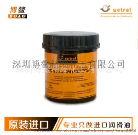 现货-原装 德国进口适度 SYN-setral-INT Special 高温润滑脂