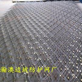 厂家供应主动边坡防护网 被动边坡防护网 环形网