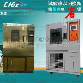 高低温试验箱出租,恒温恒湿试验箱维修,高低温试验箱出租