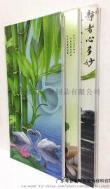 广东饰纪尚品生态环保集成墙板厂家