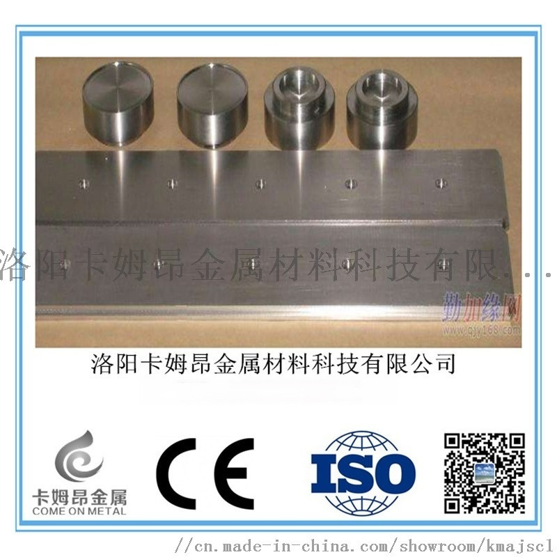 钛合金生产厂家供应高性价比溅射镀膜用钛靶/钛铝靶