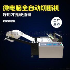 定制浙江自动放卷机珍珠棉横切机全自动裁切机设备