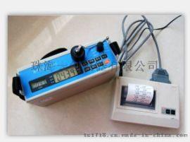 中山LD-3便携式激光粉尘仪粉尘检测仪