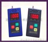 礦用本安型攜帶型甲烷氣體檢測報警儀JCB4