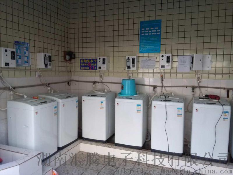 防城港洗衣機投幣器 廣西掃碼洗衣機的價錢