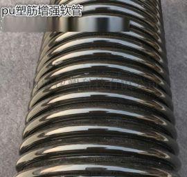 聚氨酯PU钢丝软管高压防爆耐高温耐高温钢丝管