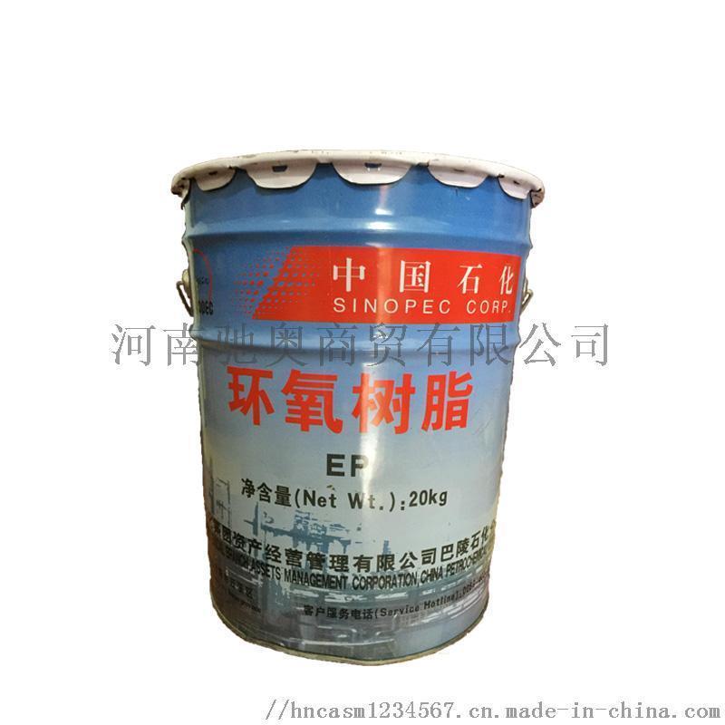 西安水性環氧面漆 水性環氧地坪漆 無縫易清潔
