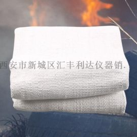 西安哪里有卖1mx1m石棉被13891913067