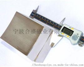 N52瓦形烧结钕铁硼磁钢