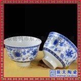 百寿骨瓷寿碗 红釉金花陶瓷寿碗 生日礼品陶瓷寿碗