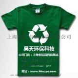 上海臺式機CPU回收,英特爾i5CPU回收