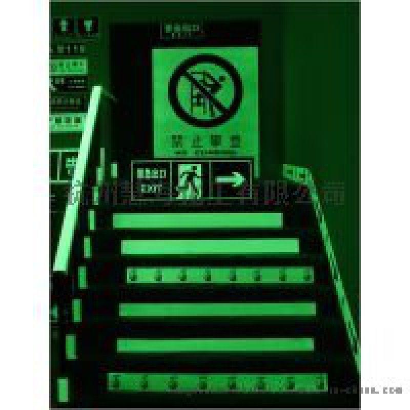 警示导视标牌,夜光警示标牌,公共信息标志牌