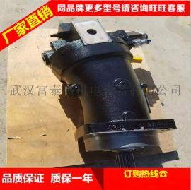 803000040徐工QY80起重机液压泵液压泵