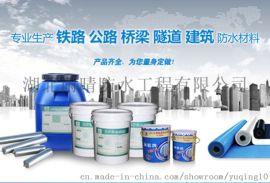 房屋滲漏防潮 雨晴專業生產各類防水塗料