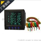 无线温度传感器,电气接点无线测温装置,无线测温装置