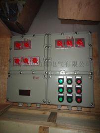 BXMD防爆总动力配电箱ExdIIBT4 IP54