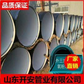 天然气用防腐无缝钢管厂家