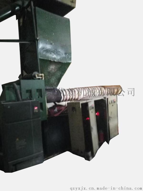 泉州造粒机供应商 造粒机哪里定制 专业鞋材机械研发