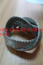 单层多股铜编织线 蓄电池连接铜编织线
