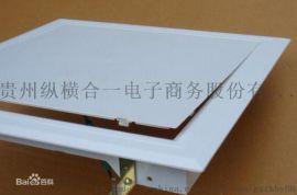 贵州厂家大量生产供应石膏板双铝边检修口、复合检修口