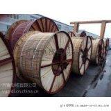 齐鲁牌 煤矿用橡套采煤机电缆