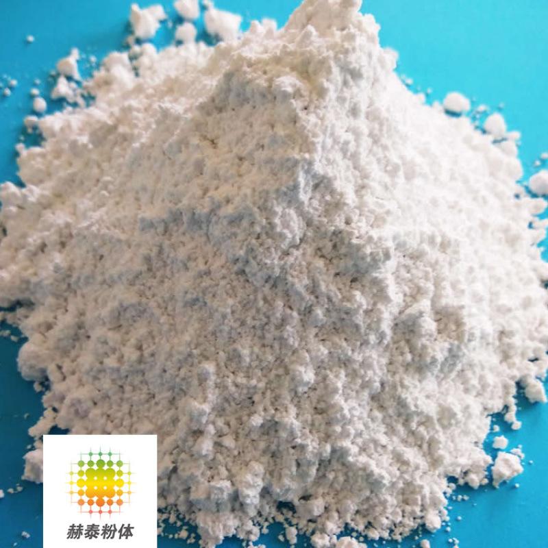 遼寧海城 TC-400L工業重質碳酸鈣粉 SMC壓模玻璃鋼製品專用