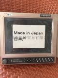 日本海馬 HE-775 10.4英寸彩色液晶專業漁探儀
