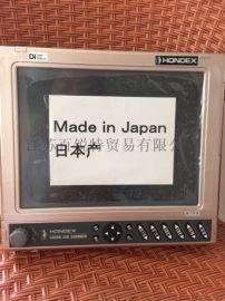 日本海马 HE-775 10.4英寸彩色液晶专业渔探仪