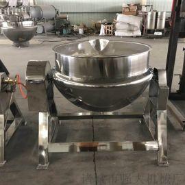 煮劲道肠夹层锅 立式蒸汽夹层锅