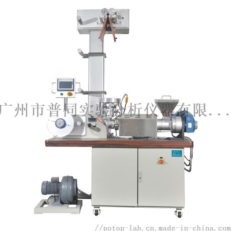 广州普同FBSI-20/28单螺杆挤出吹膜机