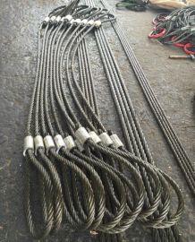 供应正申压制钢丝绳索具
