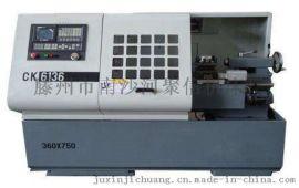 数控车床ck6136小型数控车床/直线导轨车床/