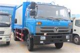 東風153壓縮垃圾車怎麼賣