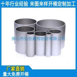 精抽铝管气缸管定做 米字铝合金圆管 铝型材厂家