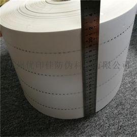 安全线防伪标签纸通版专版安全线标签纸张现货
