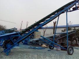 防滑爬坡挡边输送机移动式 液压升降式输送机义乌