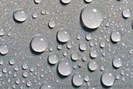 硅烷浸渍T99, 抗氯离子腐蚀用硅烷浸渍