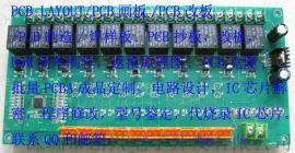 代画PCB,PCB画板,SMT贴片焊样,抄板