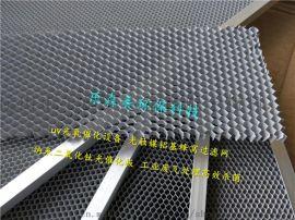 高效光触媒过滤网 铝蜂窝镍基工业废气处理 光催化网