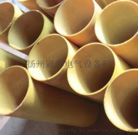 环氧树脂管 玻璃纤维管