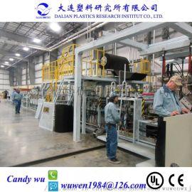 塑料围板箱周转箱蜂窝板设备 (DSY-SLFWB)