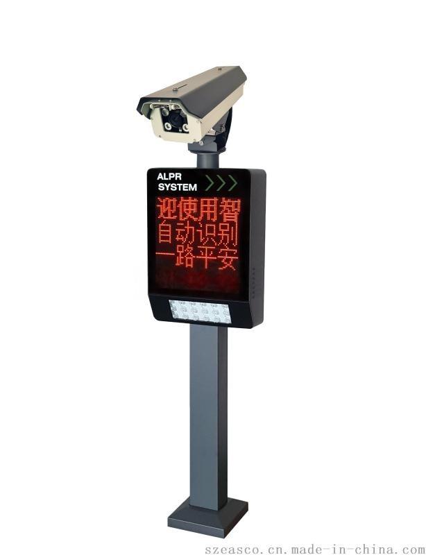 車牌識別儀一體機 車牌識別攝像機廠家