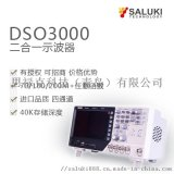 台湾思禄克自测DSO300厂家现货供应