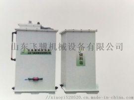福安市污水处理次氯酸钠发生器设备先进 技术**