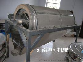 原煤专用滚筒筛|砂子滚筒筛沙机|新乡回转筛生产厂家