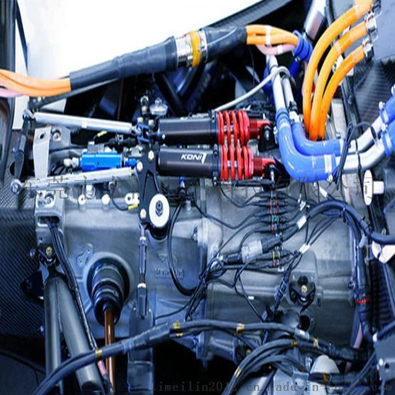新能源汽車高壓動力線束高壓連接器